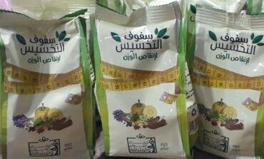 Чай для похудения производство ЕГИПЕТпишите в ватсапИ очищения