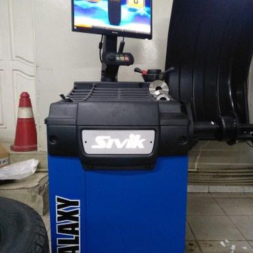 Высокоточная компьютерная балансировка колес!!!от R12до R24.Замена