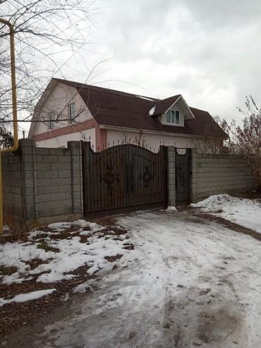 продам нов в Кыргызстан: Продам Дом 116 кв. м, 6 комнат
