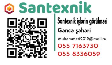gencede telefon magazalari - Azərbaycan: Santexnik   Su motorlarının quraşdırılması, Kombi, radiatorların quraşdırılması