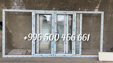 Услуги - Бает: Окна, Двери, Подоконники   Установка, Изготовление, Обслуживание   Больше 6 лет опыта
