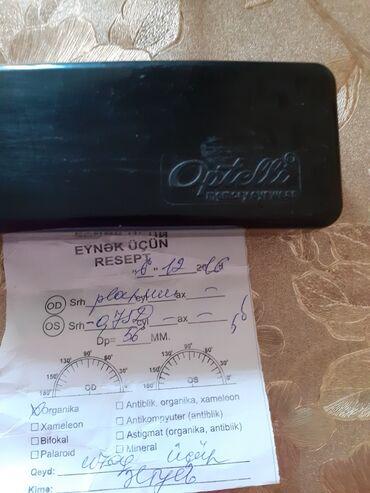 Маски, очки - Азербайджан: Eynek uzaq ucun olcusu reseptinde yazilib.temiz orginaldi baha