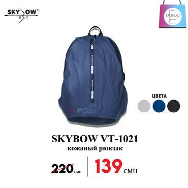 SKYBOW VT-1021 кожаныйМатериал: кожаРазмеры: 16 смКоличество отделов