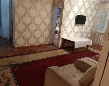 квартиры аренда долгосрочно in Кыргызстан | ПОСУТОЧНАЯ АРЕНДА КВАРТИР: 52 кв. м, С мебелью