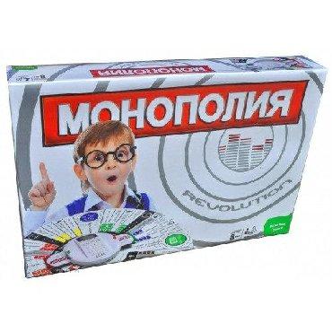 """monopoly - Azərbaycan: Elektron kartlarla """"Monopoly Revolution"""" oyunu. İndi nağd pulları"""