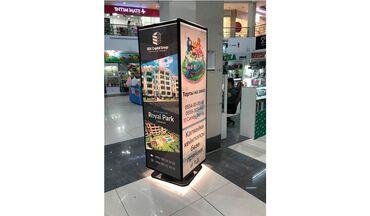 морозильники в бишкеке в Кыргызстан: Срочно продаются рекламные пилларсы в количестве 4х штук, новые. Цена