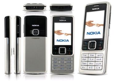 карты памяти v10 для навигатора в Кыргызстан: NOKIA 6300 ClassicВ основу обоих телефонов лягут одноядерные