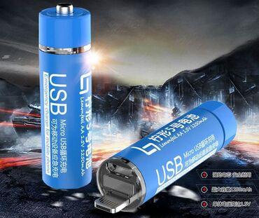аккумуляторы для ибп 18 а ч в Кыргызстан: Зарядка аккумуляторная USB литиевая батарея для зарядки любых