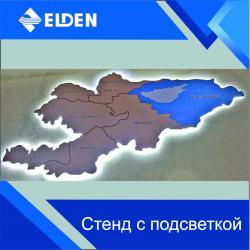 тены для сауны в Кыргызстан: Стенд, информационный стенд, стенды для школ, оформление школ