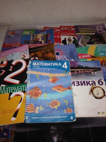 Prodajem knjige za 3 ; 4 ; 5 ; 6 ; 7 ; 8 ; razred osnovne skole i 1 - Despotovac
