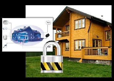 Системы - Кыргызстан: *Охранно-пожарная сигнализация*Управление контролем доступа,турникеты