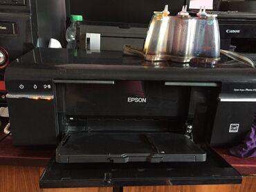фотоаппарат nikon coolpix p50 в Кыргызстан: Продаю Epson P50. состояние отличное, один хозяин, отдам вместе с крас