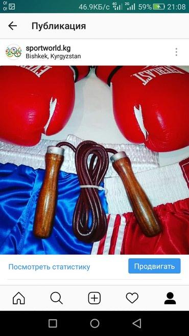Кожаные скакалки, качество: высшее!!! в Бишкек