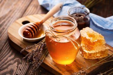 Токтогульский горный мёд,чистый на 100% Южный,Майский мёд 1ой выкачки
