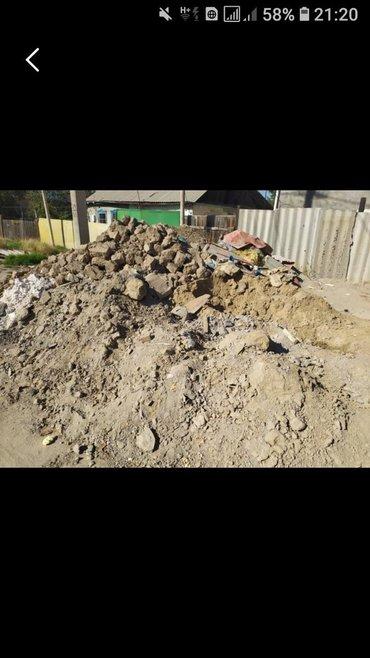 самовывоз строительного мусора в Кыргызстан: Отдам даром строительный мусор под самовывоз раен новостройка Учкун