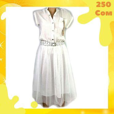 Платье  Размеры 44-46 Цвета разные  Цена 250