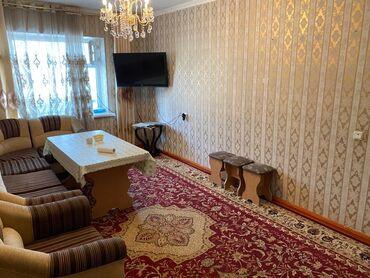 Продается квартира: 4 комнаты, 84 кв. м