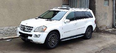Mercedes-Benz в Кыргызстан: Mercedes-Benz CL-Class 4.7 л. 2007 | 140000 км