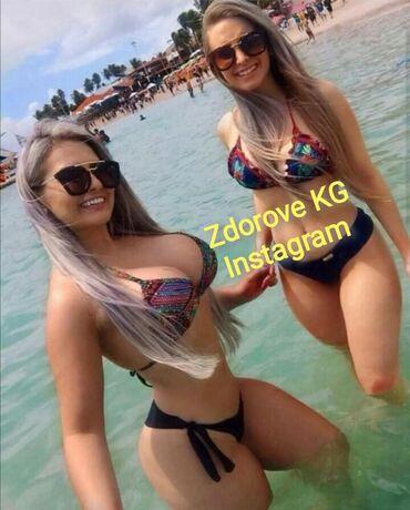 бифит для похудения бишкек in Кыргызстан | СРЕДСТВА ДЛЯ ПОХУДЕНИЯ: B-fit ( бифит ) металлическая упаковкаb-fit ( бифит ) металлическая
