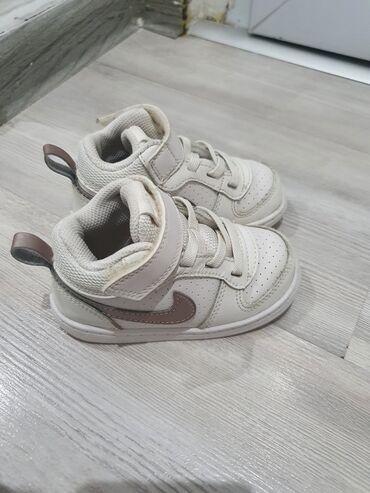 Savrsene Nike patike. 22 br stanje kao na slikama