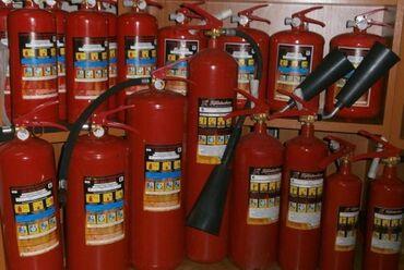 Огнетушители пожарное оборудования по оптовым ценам а также