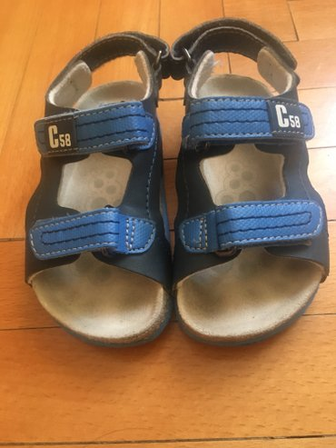 Dečije Cipele i Čizme   Kragujevac: Chicco sandalice 23 broj(unutrasnje gaziste 15 cm),samo probane,vec su