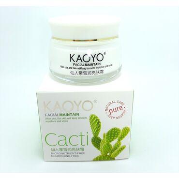 35 объявлений: Гидролат кактуса положительно влияет на уровень влаги вашей кожи