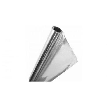 Другие товары для кухни в Кыргызстан: Фольга алюминиевая 80 мкр. (20 м2)