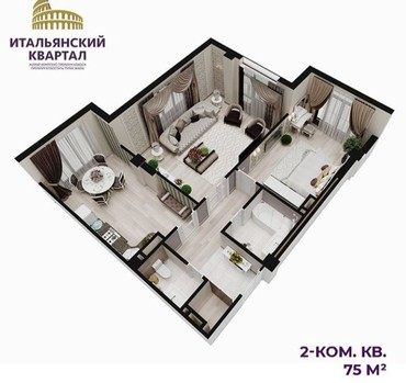 Сниму двух комнатную квартиру не долеко от Ошского рынка в Бишкек