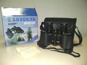 """Бинокль бпц5 8х30м """"байгыш"""" в Бишкек"""