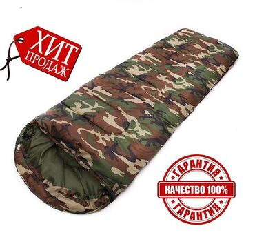 1054 объявлений: Кемпинговый спальный мешок USA - это лучший выбор, если сравнивать