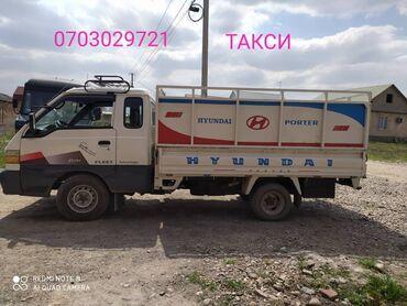 грузовые автомобили до 3 5 тонн в Кыргызстан: Грузоперевозки по городу, портер такси, уверенно перевезем любой ваш