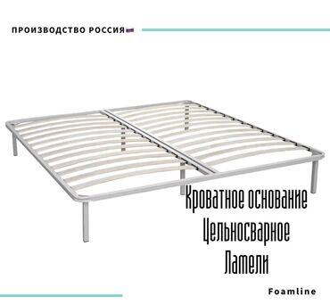 двуспальное овечье одеяло в Кыргызстан: Кроватные основания цельносварные.⠀Каркас из металлического профиля