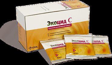 Экоцид С, 50 грЭкоцид С обладает широким спектром антимикробного