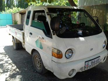 Hyundai Porter 2000 в Кызыл-Кия