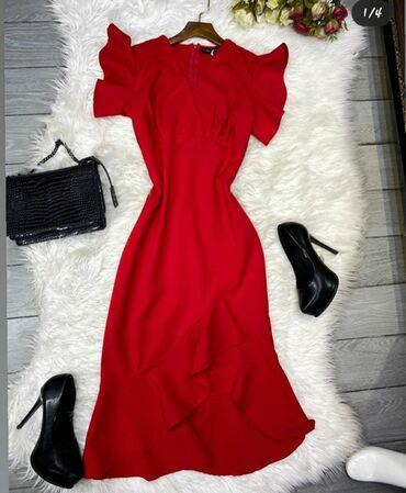 Продаю новое платье,купила через интернет магазин,не подошел размер!Ра