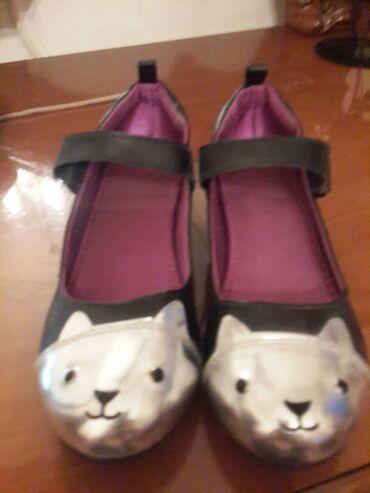 детская мембранная обувь в Азербайджан: Детская обувь для девочки. Размер 23 новые