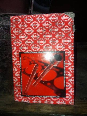 диски т5 в Кыргызстан: Продаю запчасть на Фольксваген Т5 2008г Болты на головку! все вопросы