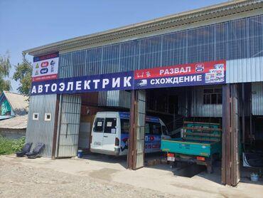 СТО, ремонт транспорта - Лебединовка: Сервисное ТО, Подвеска, Электрика, Выхлопная система, Фары | Проверка степени износа деталей автомобиля