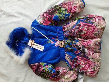 teplye shtany na malchika в Кыргызстан: Продаю детские куртки новые. Куртка хаки мальчик,Куртка белая