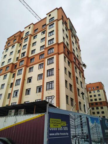 элит хаус бишкек в Кыргызстан: Продается квартира: 3 комнаты, 73 кв. м