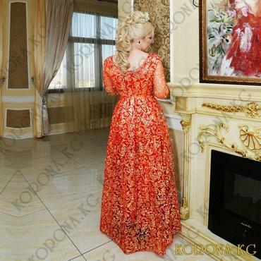 Прокат платье, аренда платья, прокат в Бишкек