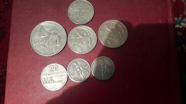 Монеты - Азербайджан: Монеты