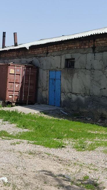 Недвижимость - Мыкан: 400 кв. м Металлический, Кирпичный, Бетонный