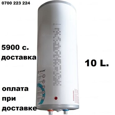 Водонагреватель узкий Де люкс Россия De luxe TOP SMALL 2W10Vs1 10лНаш