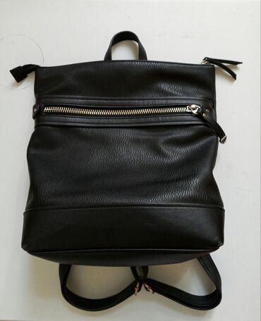 Рюкзак из Германии