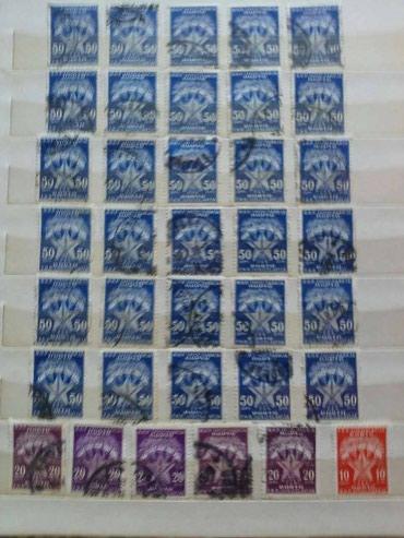 Porto , 50 din , 20 din , 10 din , 1951 god god , 36 kom , ponistene - Kovin