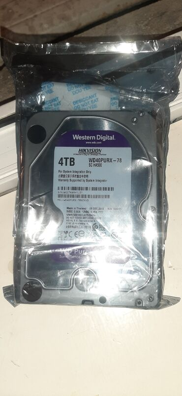xarici sert disk - Azərbaycan: Hdd 4 tb hikvision sert disc