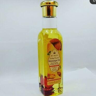 Массажное масло для тела Успокаивает кожу в наличии по всем вопросам о