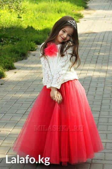 платья на прокат бишкек для детей в Кыргызстан: Юбка, юбки на прокат .пачка, американка платье. Шикарные юбки для